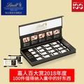Lindt瑞士蓮特醇可可黑巧克力製品精巧裝禮盒170g 70%+85%
