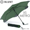 [ BLUNT ] 紐西蘭 BLUNT XS METRO 保蘭特抗風時尚雨傘/自動傘/折傘 森林綠