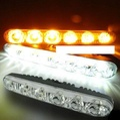 日行燈 方向燈 雙模式功能 LED 雙色日行燈方向燈 晝行燈 行車燈 高亮度LED