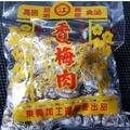 台東 東興 江家香Q梅肉 無籽 現貨3包