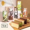 【一之鄉】蜂蜜蛋糕10片裝8盒優惠組(天然蜂蜜不添加防腐劑/伴手禮/彌月禮盒)