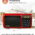 先科N520收音機 # AM FM電臺都可收聽,插卡音箱,現貨供應,快速出貨』(690元)