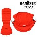 *babygo*法國BABYZEN YOYO嬰兒手推車坐墊+遮陽蓬【紅】】