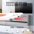 蘋果防塵塞萬能安卓手機紅外線發射器頭iphone配件遙控器 LY2362【愛生活旗艦店】