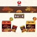 【農心】泡菜拌麵/韓式炸雞風味拌麵