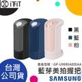 台灣三星原廠公司貨【美拍握把】自拍神器 藍芽 GP-U999SAEEEAA 適用 iOS9以上 iPhoneX iPhone7 iPhone6S