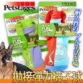 美國petstages》658拋接彈力襪子球狗玩具M/個