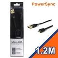 群加 USB2.0 TO MicroB-1.2M(扁線)黑(USB2-GFMIB120)