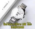 LONGINES Conquest Chronograph Automatic Men's Watch