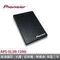 [保固三年]Pioneer 120G Ssd固態硬碟 APS-SL3N-120GB
