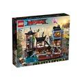 必買站 LEGO 70657 旋風忍者城市碼頭 樂高樂高炫風忍者電影系列