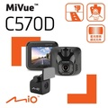 【MIO】MiVue C570+A30_C570D 雙鏡頭 星光頂級夜拍 GPS 行車記錄器(送32G高速卡+好禮)