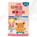 MEIJI 日本原裝 金選 明治 樂樂 Q貝 (1~3歲)(奶粉塊)2020/11