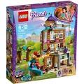 [大王機器人] LEGO 樂高 Friends 系列 41340 Friendship House 友誼之家
