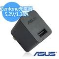 ASUS 華碩 Zenfone 充電器 (5.2V/1.35A)