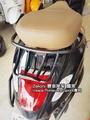 【嘉晟偉士】Zelioni 賽車尾架 後扶手 Vespa Primavera/Sprint 125.150專用後架 霧黑