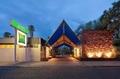 住宿 Hotel ibis Styles Alice Springs Oasis 愛麗斯泉綠洲宜必思風格飯店