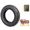 【AETH】DUNLOP 登祿普 TT93 GP 350-10 門市安裝送氮氣+平衡+除臘 免運費 10吋熱熔輪胎