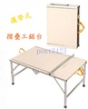 木工工作桌 妙奇特木工工作台 便攜式折疊鋸台可升降 附7吋倒裝電鋸 木工切割台