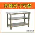 無磁性三層不鏽鋼工作台 非一般430有磁性 可承重200kg  6cm桌面管徑50mm 不鏽鋼工作桌 不銹鋼工作台