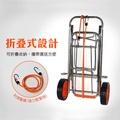 折疊式可攜帶行李車/手推車