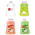 日本 MUSE 感應式泡沫自動洗手給皂機 補充瓶