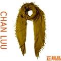 張湯汁CHAN LUU羊絨絲綢大型貨攤/圍巾張湯汁CHANLUU BRH-SC-140 GRASS ROOTS Bell Field