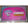 全新 偶像學園 Friends ID卡 學生證 Aikatsu Pass ID CARD 正版