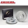 【Power Parts】DIXCEL SD 煞車碟盤(前) HONDA S2000 2000-2009