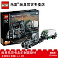 LEGO樂高機械組 42078 馬克卡車 MACK?Anthem  TECHNIC 積木玩具