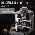 【EUPA優柏】5bar 義式濃縮咖啡機(TSK-183)