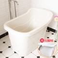 《將將好》風呂健康泡澡桶(186公升)