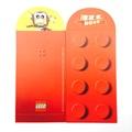 樂高 LEGO 新年 紅包袋 猴年
