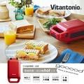 【日本Vitantonio】厚燒熱壓三明治機(番茄紅/雞蛋白)