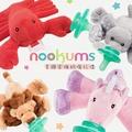 Nookums 美國 可愛動物造型安撫奶嘴玩偶