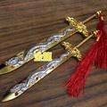 金龍佛具 上帝劍 七星劍 1尺3 8吋8 神明法器 玄天上帝
