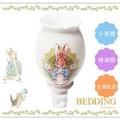BEDDING【第三代彼得兔精油燈-立兔】