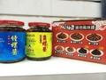 澎湖名產~網路熱銷&瑞發食品¥小妞干貝醬¥新上式角螺醬.鐘螺醬
