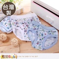 【魔法Baby】男童內褲 四件一組 台灣製男童三角內褲(k50234)