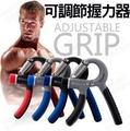【H01080】 R字握力器 可調式握力器 10~40kg (有刻度標示) 握力訓練 強化手指肌力 重訓 運動訓練不銹鋼