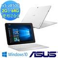 ASUS華碩  10吋觸控平板筆電 Z8500/2G/64G (T100HA)