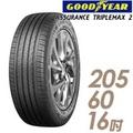 【GOODYEAR 固特異】ASSURANCE TRIPLEMAX 2 溼地操控性能輪胎_205/60/16(ATM2)