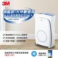 3M 超濾淨16坪空氣清淨機/適用 8-19坪(加碼再送濾網1片)