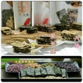 免運 40包口味任選 上豐 海苔脆片系列 下單處海苔黑米燒/海苔五穀堅果脆片/海苔杏仁脆片/八珍海苔脆片/玄米紅藜麥