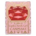 CANMAKE 透頰潤唇兩用霜 092-02