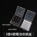 攝彩@3號 4號 鋰電池存儲盒 電池收納盒 充電電池 存放盒 電池 通用型鋰電池盒 收納盒 儲存盒 皆適用