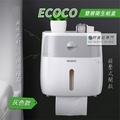ECOCO 雙層衛生紙架 黑色抽屜款 紙巾架 廁紙架 衛生紙盒 衛浴收納 餐巾紙盒 無痕免釘