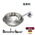 德國品牌WMF 28 cm Gourmet Plus 五星頂級平底鍋+WMF 康寧蓋