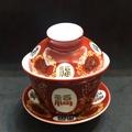 大同福壽系列 中版三件茶碗 絕版品 三個一組 不拆賣