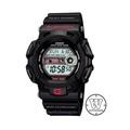 Casio G-Shock Gulfman G-9100-1 Watch Black